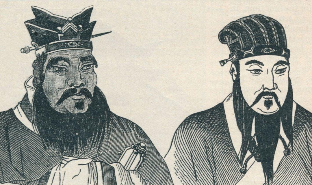 Umanesimo cinese e potere – Tra politica e cultura