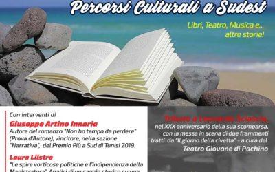 """Premio """"A sud di Tunisi"""" per Giuseppe Artino Innaria"""